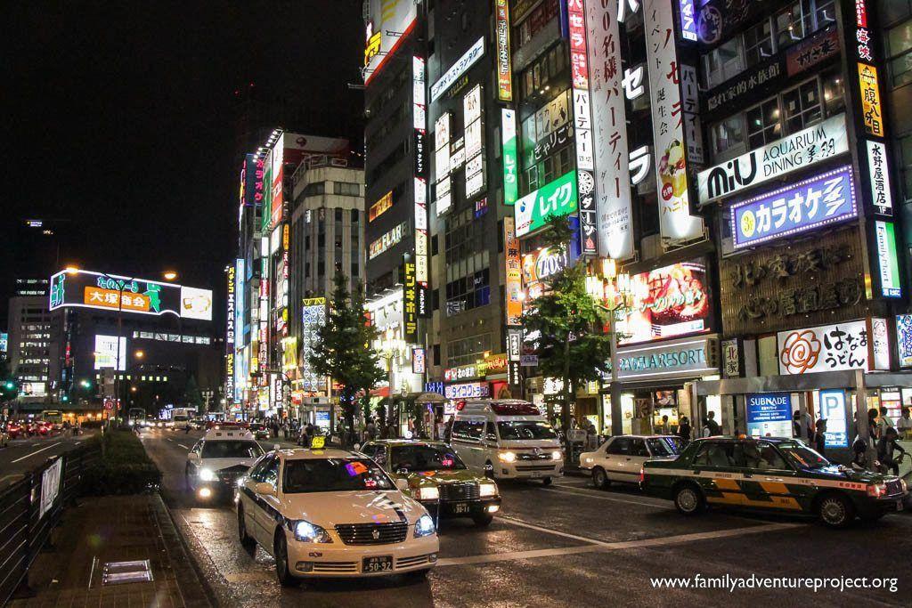 Tokyo at Night Shinjuku District
