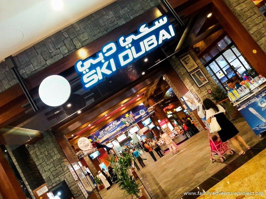 Ski Dubai in Dubai Mall