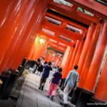 Fusimi-Inari Taisha Shrine Complex near Kyoto Japan